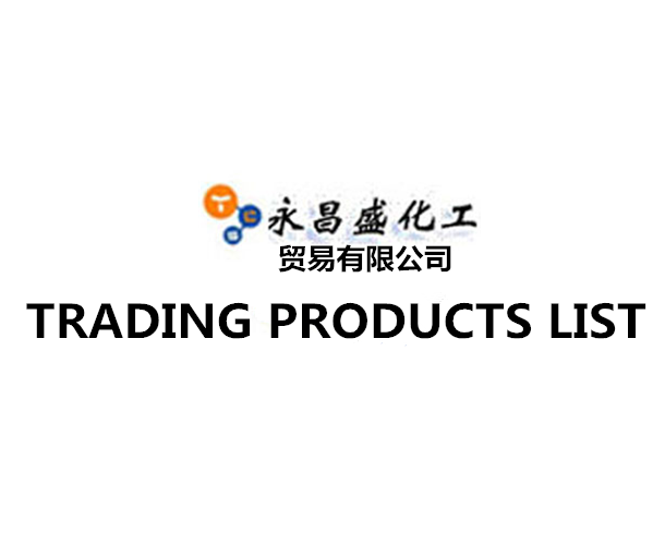 TRADING PRODUCTS LIST